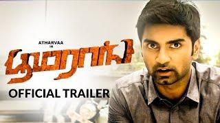Boomerang Official Trailer Review | Atharvaa, Mega Akash | TT 05