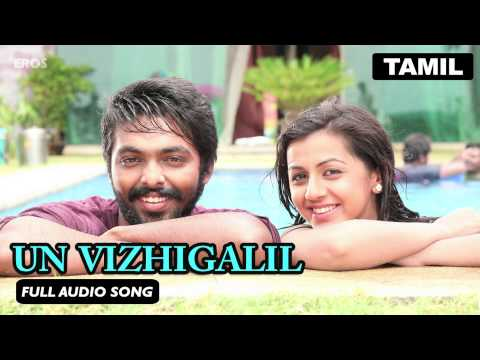 Un Vizhigalil | Full Audio Song | Darling