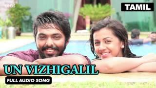 Un Vizhigalil | Full Audio Song | Darling