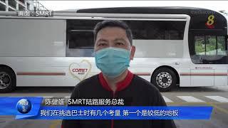 【冠状病毒19】专载患病客工 20改装巴士已运作