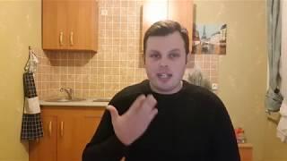 ПОЗДРАВИЛ ПАПУ С ДНЁМ РОЖДЕНИЯ ЮБИЛЕЙ 50 ЛЕТ