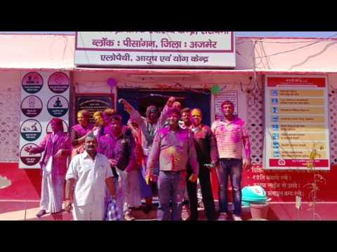 Rajasthani video song PHC saradhana