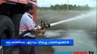 New advanced fire Engine at Nedumbassery airport