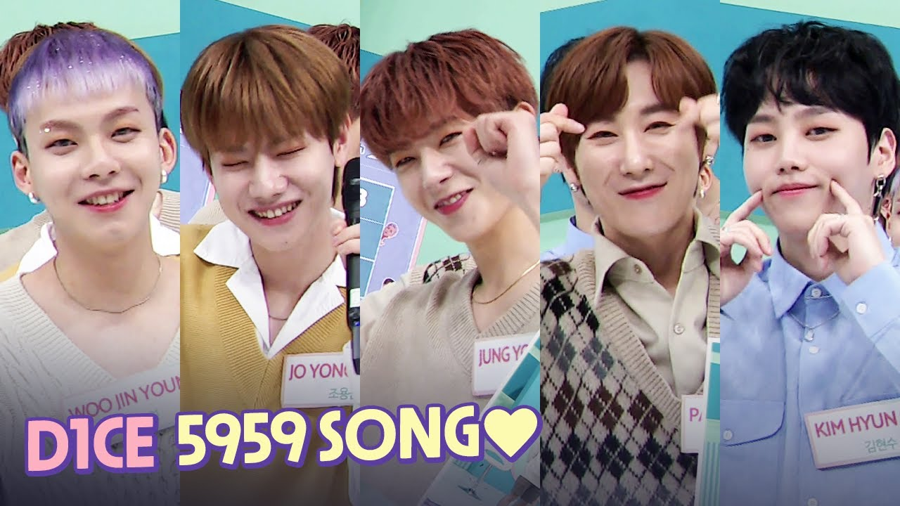 [AFTER SCHOOL CLUB] D1CE's 5959 song🥰 (rehearsal) (디원스의 5959송 리허설 버전)