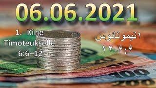 IEC Farsi Church Live Stream 06/06/2021 کلیسای فارسي