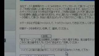 プリントネット ~フリーペーパー~ thumbnail