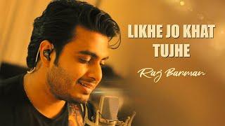 Likhe Jo Khat Tujhe - Raj Barman | Cover