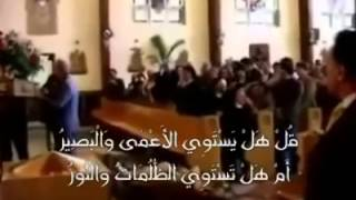 صنم مريم [ ام معبودهم ] تكسر افلا تعقلون يا نصاري و يكفي من عبادة الاصنام