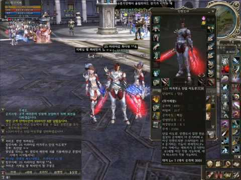 Lineage2 Gracia Final Gameplay Screenshots
