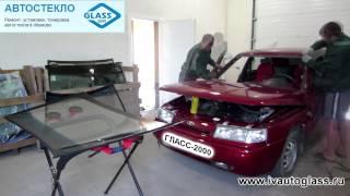 видео Ваз 2110: замена лобового стекла своими руками
