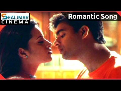 Cheli Movie    Manohara Video Song    Madhavan, Abba, Reema Sen