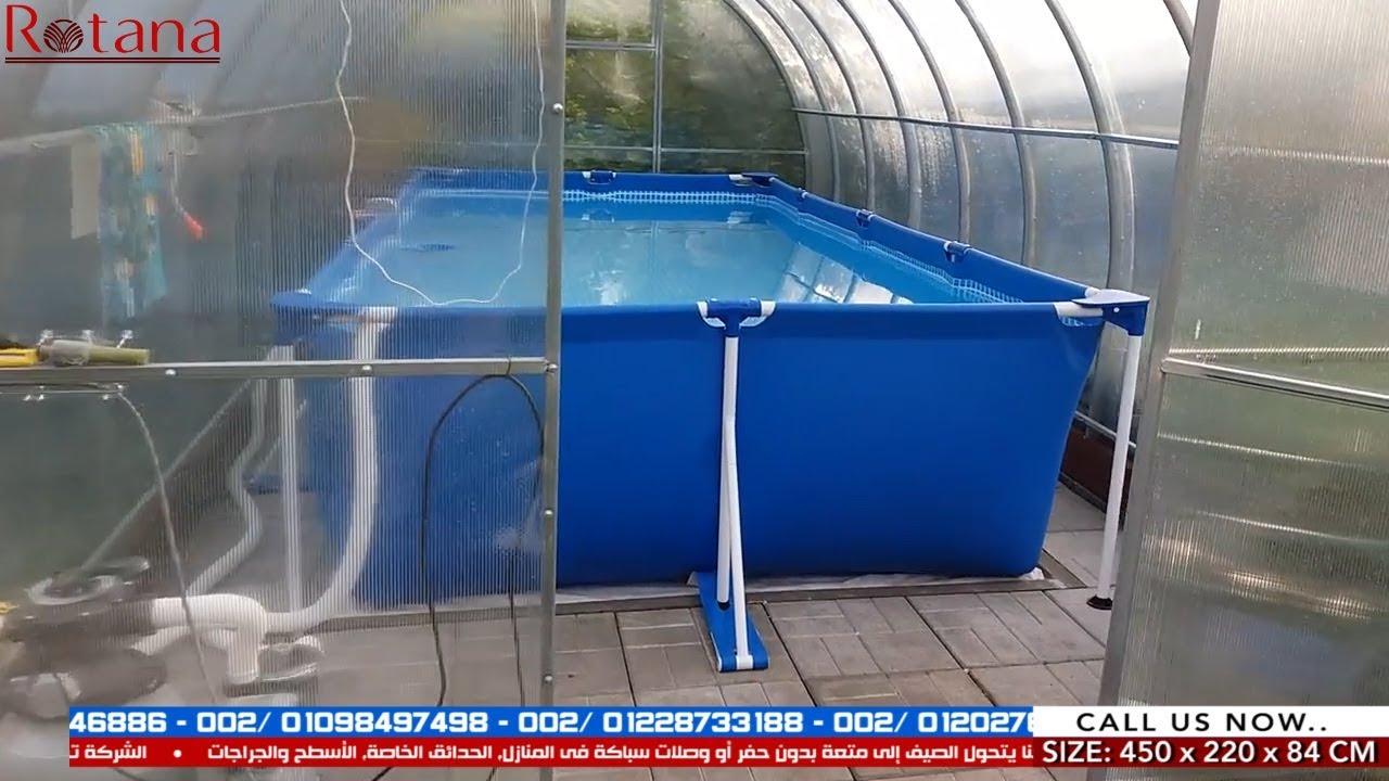 intex pool size 450 220 84 cm youtube. Black Bedroom Furniture Sets. Home Design Ideas