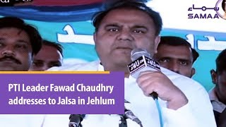 PTI Leader Fawad Chaudhry addresses to Jalsa in Jehlum | SAMAA TV | 10 March 2019