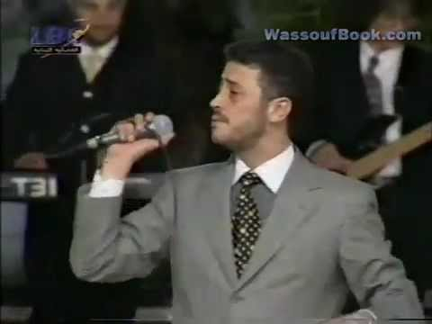 kalam ennas george wassouf mp3