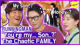 [HOT CLIPS] [RUNNINGMAN] The Chaotic FAMILY😂😂  (ENG SUB)