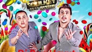 Soulkey - סוכריה