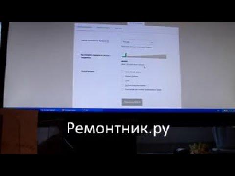 Информация о Сайте Freebitcoin (секреты сайта)