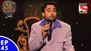 comedy-ka-king-kaun-episode-45-comic-war-bhagwant-mann-and-gaurav-sharma