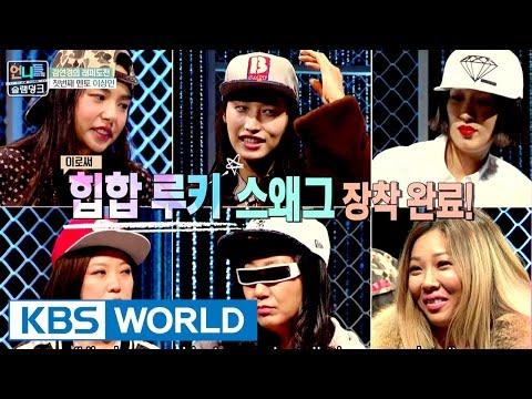 Sister's Slam Dunk | 언니들의 슬램덩크 – Ep.22 [ENG/2016.12.02]