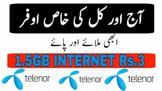 Telenor New Amazing Internet offer   1500MB in just Rs.3 😱