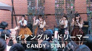 CANDY☆STAR https://www.facebook.com/lovecandystar/ BeastieRock/巨獸...