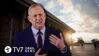 Dramatic political maneuver heralds end to Jerusalem's political deadlock - TV7 Israel News 27.03.20