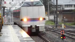 【電車でGO プロフェッショナル2風MAD】七尾線(和倉温泉~金沢)・北陸本線(金沢~小松・福井~敦賀)特急ED