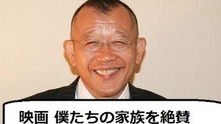 妻夫木聡と池松壮亮の初共演で、気鋭の作家・早見和真氏の小説「ぼくた...