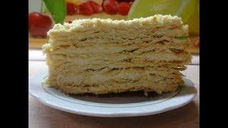 Торт Наполеон к чаю. Быстрый, очень простой и вкусный рецепт.