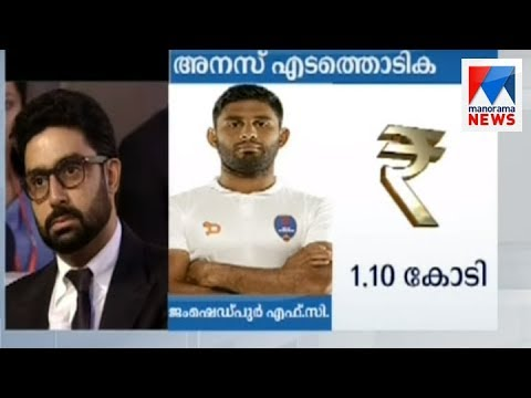 ISL player draft: Blasters pick up Rino; Anas goes to Jamshedpur   | Manorama News