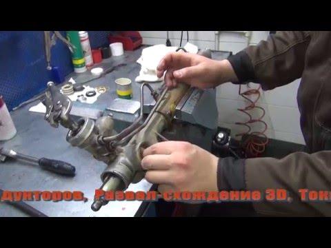 Видео Ремонт рулевого редуктора