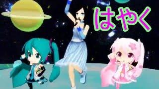 イチサキミキ4thシングルMMD-PVです! ニコニコ動画→http://www.nicovide...