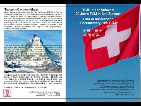 TCM in Switzerland Documentary Film TCM Ming Dao