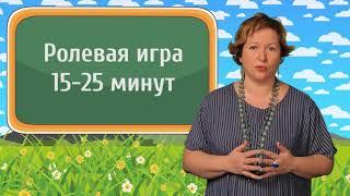 Методическая видео-инструкция о проведении урока
