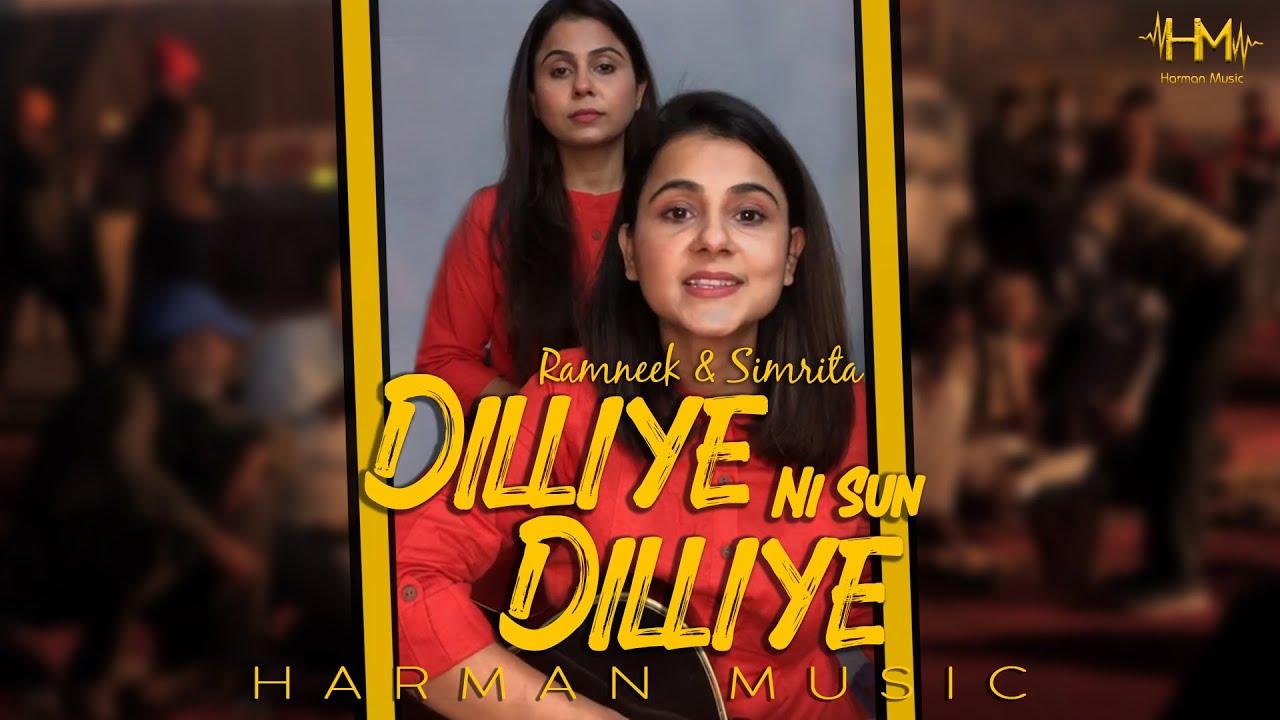 Dilliye Ni Sun Dilliye  | Ramneek & Simrita | Harman Music