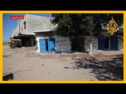 ???? الوفاق الوطني الليبية تحرز تقدما في محوري الكازيرما وعين زارة  - نشر قبل 1 ساعة