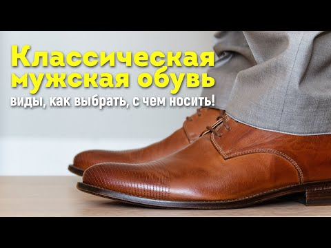 Монки Monk Shoes wikiwildberriesru