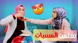 بنت تركية سبتلي أمي !! ليش؟!