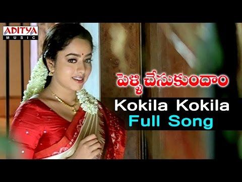 Kokila Kokila Full Song ll Pelli Chesukundham Songs ll Venkatesh, Soundarya