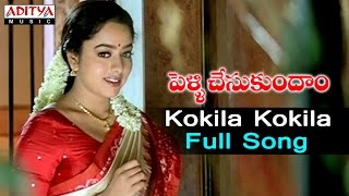 Kokila Kokila Full Song ll Pelli Chesukundham Songs ll Venkatesh, Soundarya