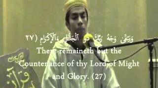 Download Wonderful voice and wonderful words of the Koran MP3 song and Music Video