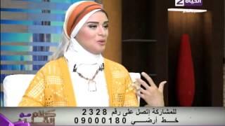 سبب زواج النبي من السيدة عائشة - الشيخ سالم عبد الجليل
