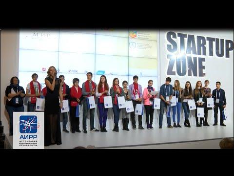 Юные изобретатели и рационализаторы на Форуме «Открытые инновации 2014»