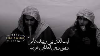 حالات واتس اسلامية الشيخ منصور السالمي ليت الذى بيني وبينك عامر وبيني وبين العالمين خراب