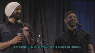 Джаред и Дженсен: Не по инструкции (русские субтитры)