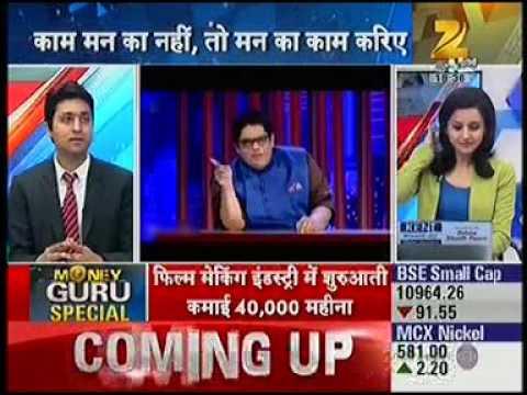 Shirish Gupta Mnemonic ZeeBiz Top 10 Unconventional Careers Part 1