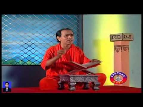 bohu chali na janai lo by dukhishyam tripathy