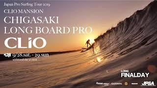LIVE - FinalDay - JPSA2019 Long_#5 - Tsurigasaki Kaigan_Chiba-ken