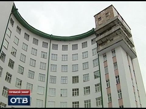 80 лет Свердловской области: история в архитектуре