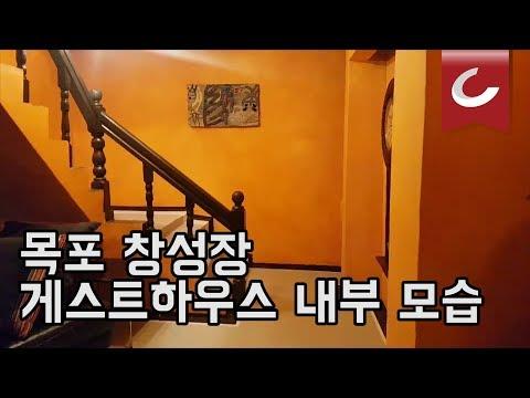 """창성장서 하루 잤다…""""왜 굳이 여길 게스트하우스로? / 조선일보"""